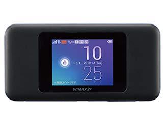 【au版】Speed Wi-Fi NEXT W06 HWD37SKA ブラック×ブルー