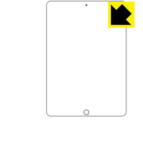 特殊処理で紙のような描き心地を実現! 『ペーパーライク保護フィルム iPad Pro (10.5インチ) 前面のみ』