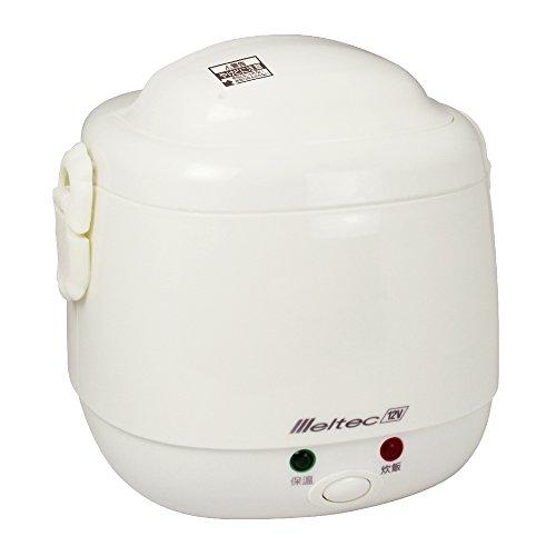 メルテック 車内用 炊飯器(2合炊き) DC12V Meltec LS-11