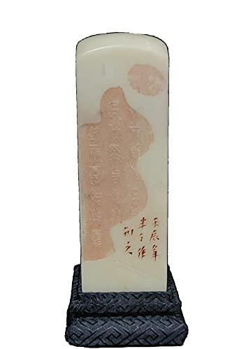 LAOJUNLU Colección de inscripciones de piedra congelada bla
