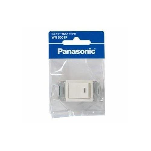 パナソニック(Panasonic) フルカラー埋込スイッチB/P WN5001P 【純正パッケージ品】