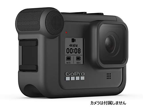 【GoPro公式】 GoPro Media Mod(メディアモジュラー) for HERO8ブラック | AJFMD-001 【国内正規品】