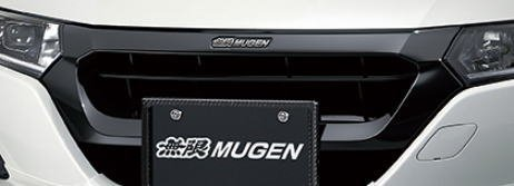 無限 MUGEN S660 Front Sports Grille【品番:75100-XNA-K0S0】 S660 フロントスポーツグリル
