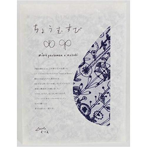 【ミナ ペルホネン(デザイナー皆川明)】撥水風呂敷100cm フラワー グレー letter of flower