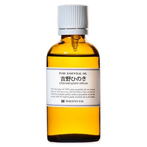 吉野ひのき 50ml インセント アロマオイル AEAJ 表示基準適合認定精油