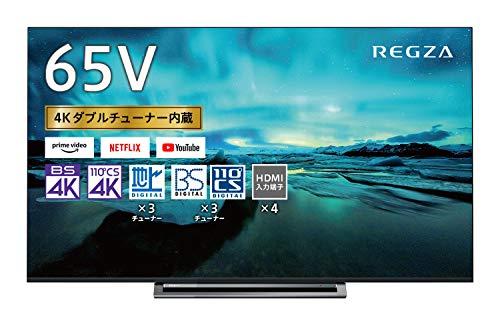 東芝 65V型 液晶テレビ レグザ 65M530X 4Kチューナー内蔵 外付けHDD W録画対応 (2019年モデル)