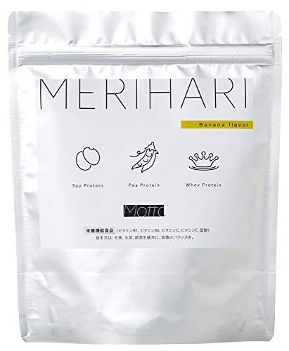 Mottoo MERIHARI 女性 ダイエット プロテイン シェイク 食品 [ 一食 置き換えダイエット ダイエット代替え...