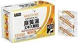 [Amazon限定ブランド]【第2類医薬品】 PHARMA CHOICE[満量処方]麻黄湯エキス顆粒A45包