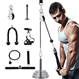 UeeVii Fitness LAT and Lift Pulley System, 2M/78.7inch Cable Pulley System for Home Gym Equipment, Pull Down Attachments, 3 in 1 Fitness Pulley Cable Machine Load 100KG/220LBS