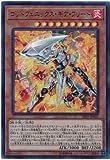 遊戯王 第10期 SR09-JP001 ゴッドフェニックス・ギア・フリード【ウルトラレア】