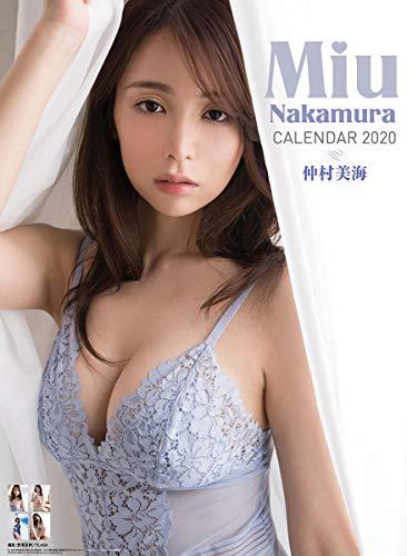 仲村美海 2020年 カレンダー CL-258 壁掛けタイプ B2