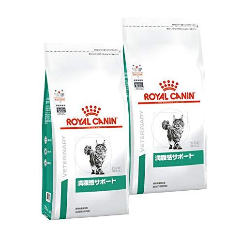 【2袋セット】ロイヤルカナン 食事療法食 猫用 満腹感サポート 3.5kg