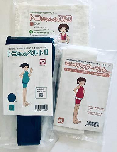 青葉 トコちゃんベルトII 紺 Lサイズ+トコちゃんアンダーベルト RENEW MLサイズ+腹巻(L 40cm丈) 3点