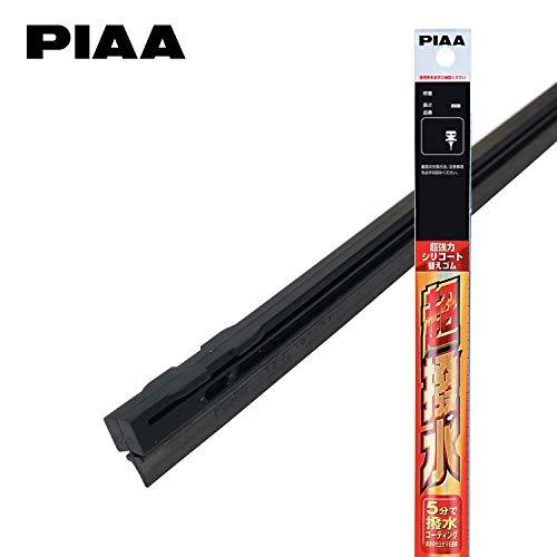 PIAA ワイパー 替えゴム 430mm 超強力シリコート 特殊シリコンゴム 1本入 呼番6 SUR43