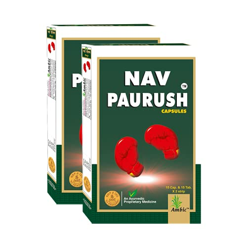 Ambic Nav Paurush Capsule - 60 (Capsule + Tablet) Each I Ayurvedic Weight Gain Capsules For Strength & Stamina I Promotes Muscle Gain Naturally (Pack Of 2)
