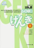Genki: an integrated course in elementary japanese ii [with cdrom]