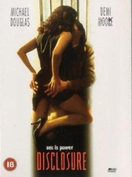 Disclosure [DVD] [1994]