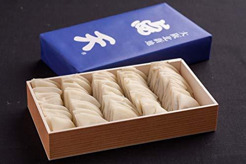 『公式・点天』ひとくち餃子(45個×1箱)