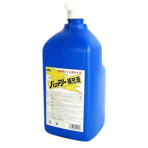古河薬品工業(KYK) バッテリー補充液 2L
