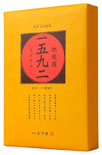生 チーズ饅頭 一五九二 (ヒゴクニ) 16個入り 和菓子 お土産 ギフト