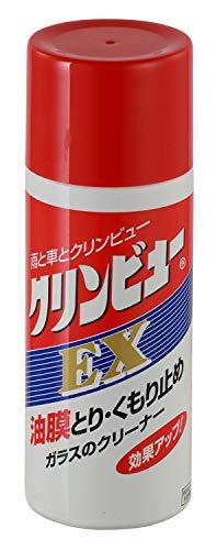 【クリンビュー】  クリンビューEX ガラスクリーナー