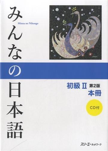 Minna no Nihongo: Syokyu 2 Second Edition Main Textbook 2 Ka