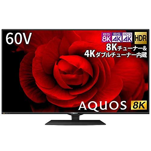 シャープ 60V型 8K 4K チューナー内蔵 液晶テレビ AQUOS androidTV 8K Pure Colorパネル搭載 2020年モデル 8T-C60CX1