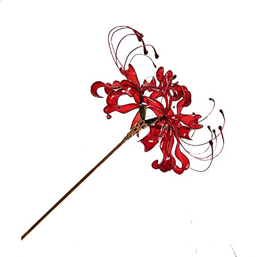 [misaki]美しい 彼岸花 かんざし ヒガンバナ 曼珠沙華 ディップアートフラワー 一本差しかんざし 髪飾り 成...