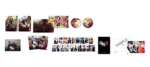 【Amazon.co.jp限定】早期特典あり 銀魂2 掟は破るためにこそある ブルーレイ プレミアム・エディション (...