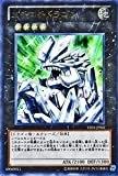 遊戯王カード カチコチドラゴン【ウルトラ】 YZ01-JP001-UR