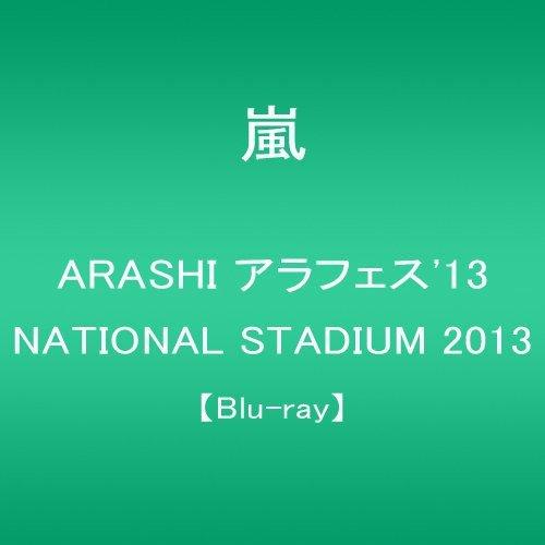 ARASHI アラフェス'13 NATIONAL STADIUM 2013 【Blu-ray】