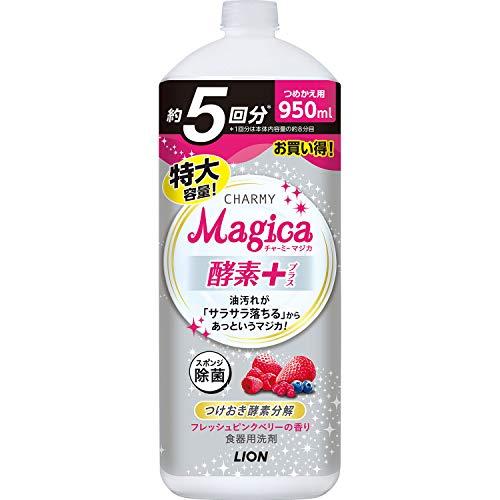 【大容量】チャーミーマジカ 食器用洗剤 酵素+ フレッシュピンクベリーの香り 詰め替え 950ml