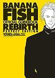 BANANA FISHオフィシャルガイドブックREBIRTH完全版 (コミックス単行本)