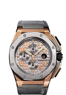 Audemars Piguet Royal Oak Offshore Chronograph Lebron James Ref. # 26210OI.OO.A109CR.01