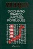 Michaelis.Từ điển thực tế Nhật-Bồ Đào Nha