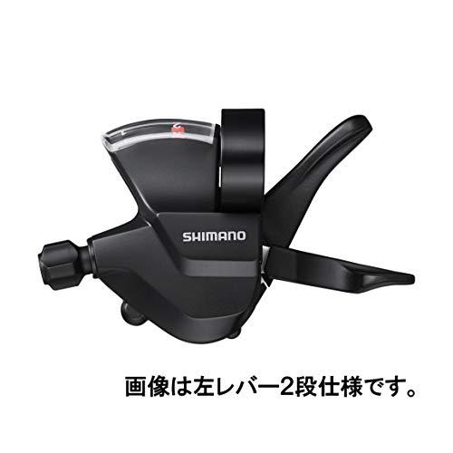 シマノ(SHIMANO) シフトレバー SL-M315-L 左レバーのみ 3S ESLM315LB