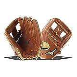 Mizuno GPS1-600S Pro Select Pro Select Baseball Glove, Size 11.75, Brown, Right Hand Throw