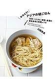 おはよう! アジアの朝ごはん:台湾・ベトナム・韓国・香港の朝食事情と再現レシピ