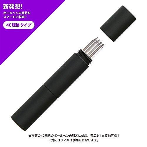 SMART-HOLDER スマートホルダー ボールペン リフィルケース (ブラック, 4Cタイプ)