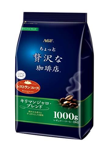 AGF ちょっと贅沢な珈琲店 レギュラーコーヒー キリマンジャロブレンド 1000g 【 コーヒー 粉 】