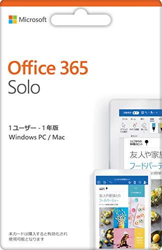 Microsoft Office 365 Solo (最新 1年版)|カード版|Win/Mac/iPad|インストール台数無制限(同時使用可能台数...