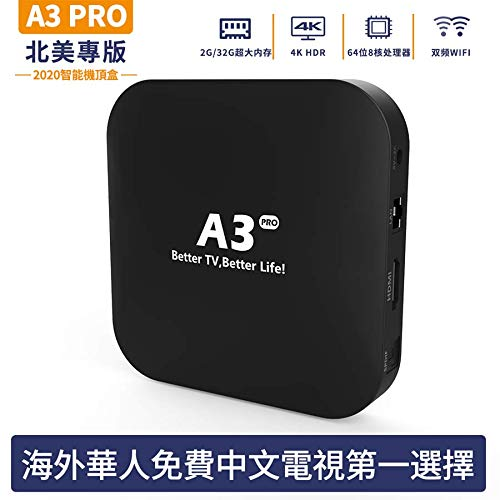 A3 Pro 2020 200+ Live Channels from Mainland/Hong Kong/Macao/Taiwan/Vietnam, 7 Days Playback.100K+ Cantonese and Mandarin Movies/Dramas,