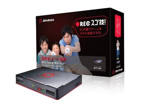 AVerMedia ゲームレコーダーHD II AVT-C285 プレイをかんたん録画 実況音声の追加や編集、YouTubeへのアッ...