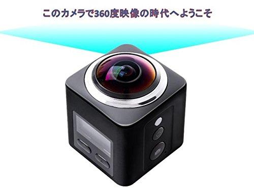 4K画質マイクロSDカード対応水中撮影可能360度カメラ半天球
