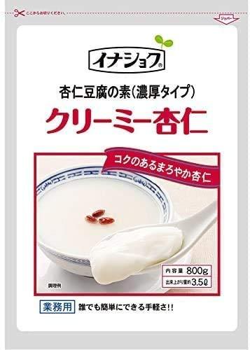 クリーミー杏仁 (杏仁豆腐の素 濃厚タイプ) 800g イナショク【業務用】