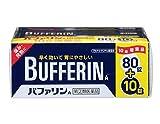 【指定第2類医薬品】バファリンA (80錠+10錠) 90錠
