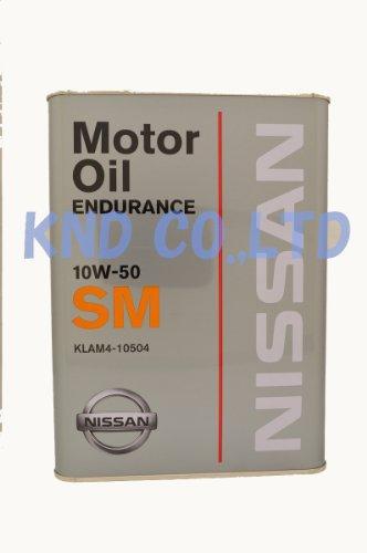 NISSAN エンジンオイル SMエンデュランス10W50 4L [HTRC3]