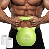 Midvalley Kettlebell Weight,2021 Newest Vinyl Coated Kettlebell Set Weights,15 lb Kettlebells for Home Gym Workout, Strength Training, Fitness Kettle Bell with 2Pcs Bracers