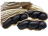ポリフェノールを多く含む 黒ピーナッツ 種 12粒