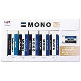 トンボ鉛筆 消しゴム MONO モノカラー誕生50周年記念セット PE-01A5PG50